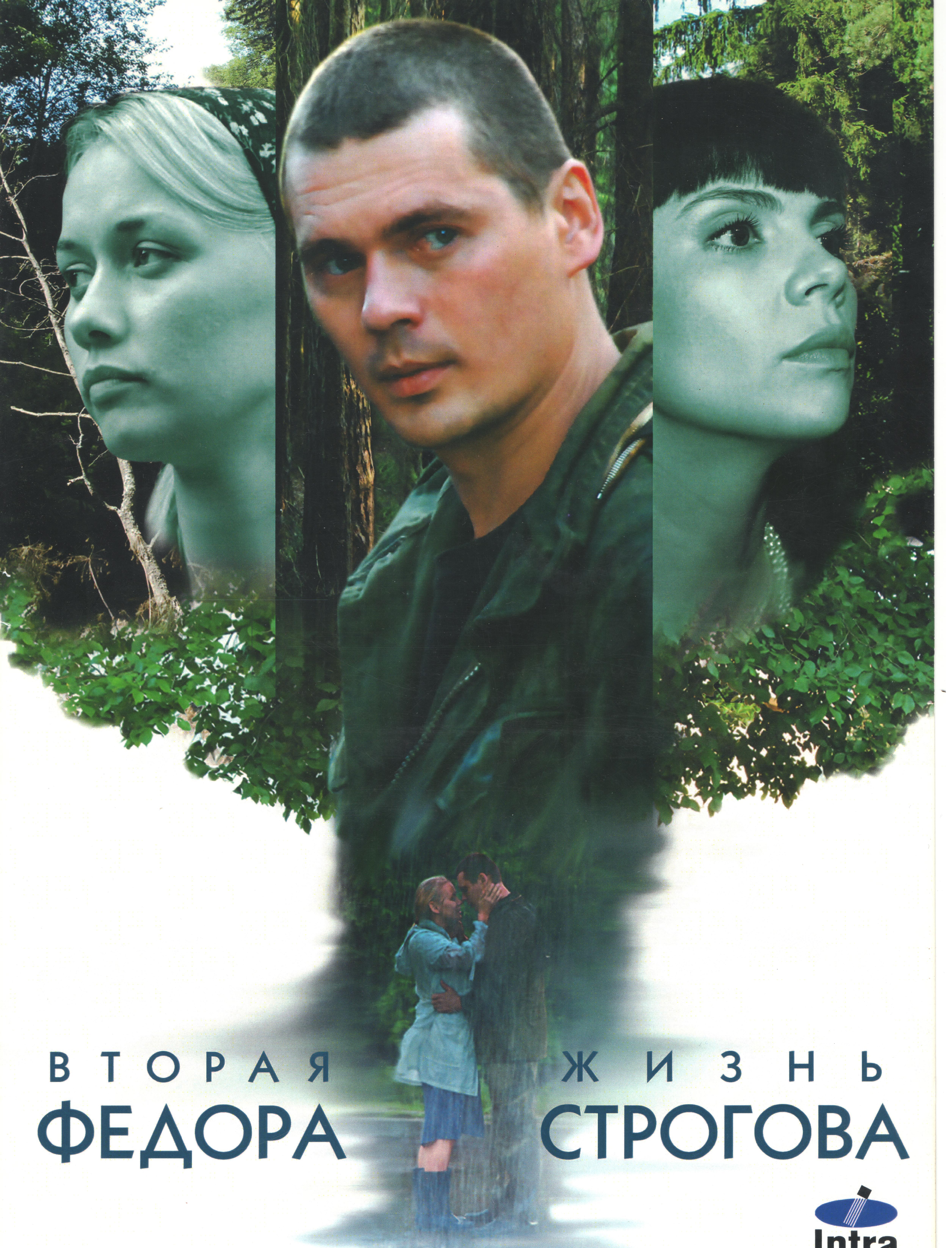 Фильмы с участием раиса рязанова.